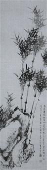 bambus an einem felsen by yamazaki tôshû