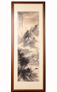 'landscape' painting by wu hufan