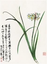 谢稚柳(1910-1997) 碧寒临仙 by xie zhiliu