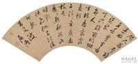 kalligraphie in konzeptschrift by tu long