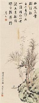 山水 by gu fei