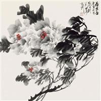 春风图 by xu zixuan