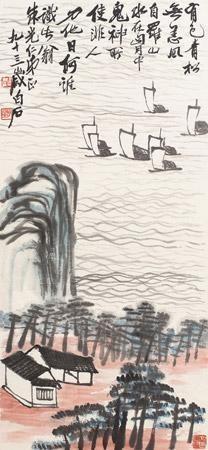 乘风破浪 landscape by qi baishi