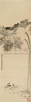 荷塘芦鸭 by jin zhang
