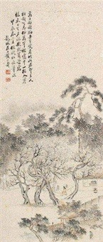 岁寒高士图 by huang shanshou