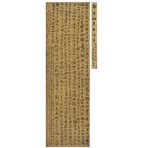 楷书 双井诗 (poem in regular script) by deng shi