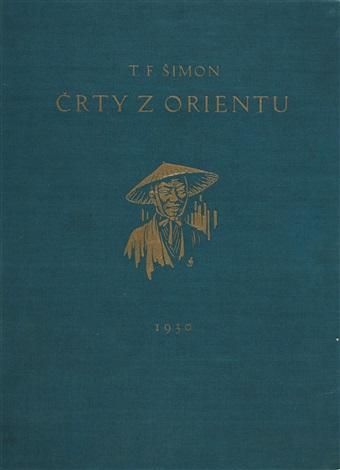 skizzen aus dem orient set of 12 by t frantisek simon