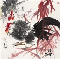 斗鸡 by liu baoshen