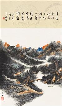 书法山水 by lin xiaozhi