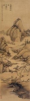 山水 by dong gao