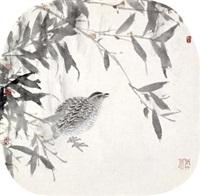 清气 by xu xiaobin
