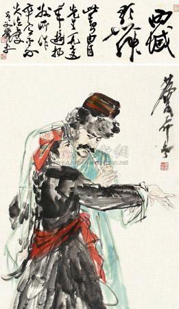 西域歌舞 shitang by xiao ping by huang zhou