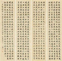 楷书 (四幅) (in 4 parts) by liu xiaoqing