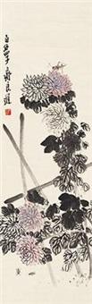 菊花 by qi liangchi