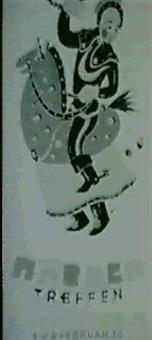 plakatentwurfe: chemin de fer sud manchourien mantetsou -  visitez manchoukouo (zwei varianten) by hermann knable