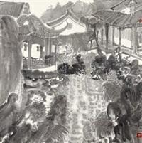 园林写生 镜心 水墨纸本 by zhou jingxin