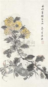 秋实 by zhu yongzhai