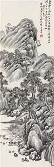 重山秋色 by jiang jun