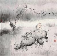 牧牛图 (herding) by dai shunzhi