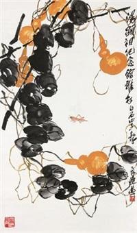 葫芦草虫 by qi liangchi