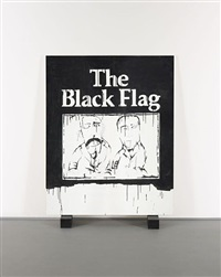 the black flag (some things i like different) (in 3 parts) by gardar eide einarsson