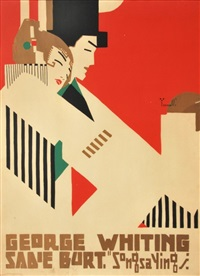 poster by alfonso iannelli