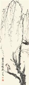 柳叶小鸟 by pu ru