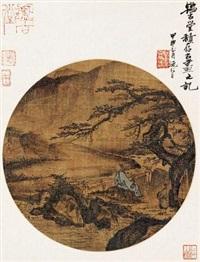 观溪图 (landscape) by ma yuan