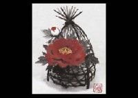 peony in the cage by akira akizuki
