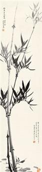 临寒风竹 (the ink bamboo) by jiang jingguo and wang zhibo