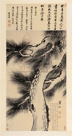 松树 by qian ruizheng