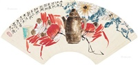 菊黄蟹肥图 镜片 by tang yun