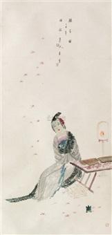 听春图 by jiang ye