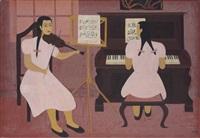 piano e violino by djanira (djanira de monta e silva)
