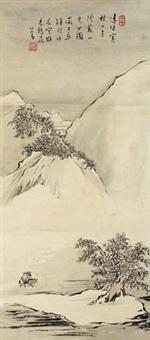 寒林双骑 by pu ru