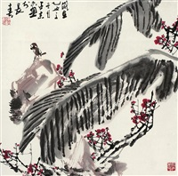 梅石芭蕉 (bird, plum and banana leaves) by xu zhanzhi