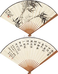 bamboo and official script calligraphy (double-sided) by zhu qizhan and ling yangwu