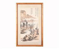 framed 'landscape' painting by wu hufan