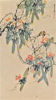 丝瓜 by jiang hanting