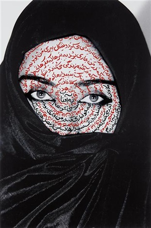 i am its secret from the moca photography portfolio by shirin neshat