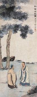 桐荫清话图 by xu shaojiu