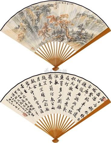 landscape running script calligraphy by zheng wuchang and xiao tuian