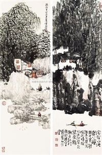 乡村小景 (2 works) by ren guangrong