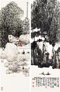 乡村小景 (2 works) by ren guangrong