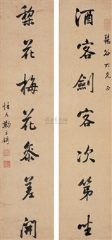 running script calligraphy (couplet) by le fangqi
