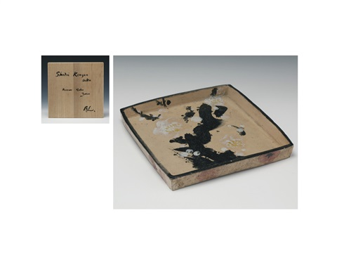 white plum blossoms plate by ogata kenzan