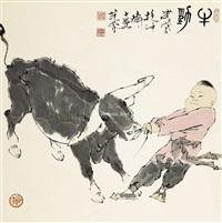 童子戏牛 立轴 设色纸本 by fan zeng