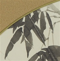 bamboo by taikan yokoyama