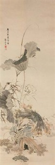 martin-pêcheur parmi les lotus by yamamoto baiitsu