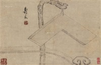 清供 by bian shoumin
